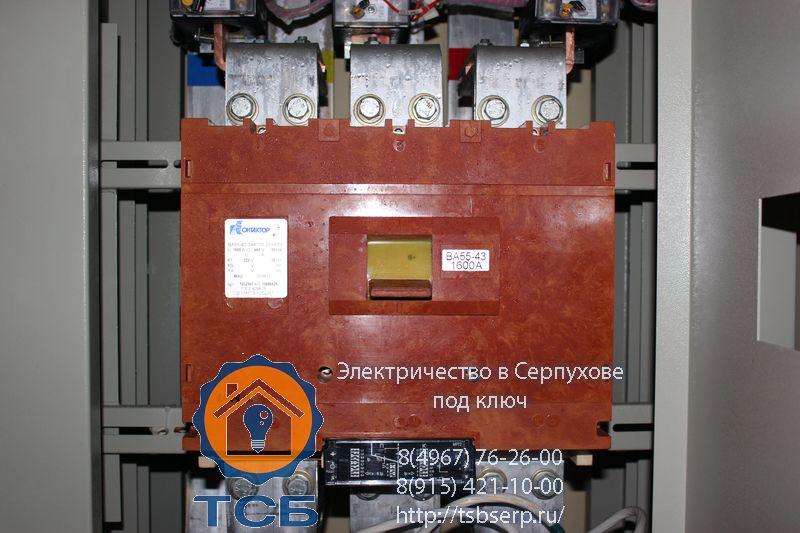 Учебный центр серпухов ответственный по электроэнергии