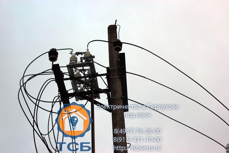 Электрические сети в серпухове принадлежат