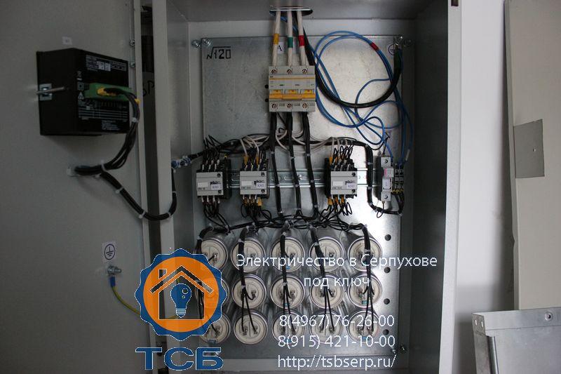 Услуги по выполнению функций ответственного за электрохозяйство