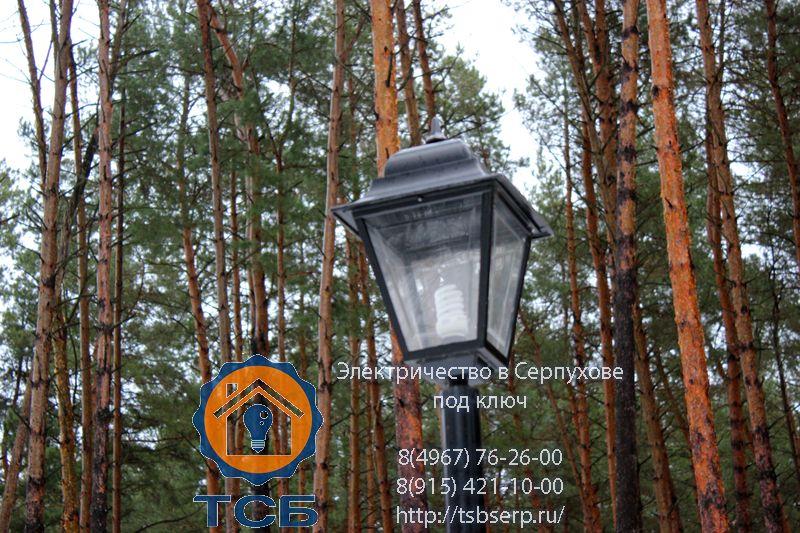 Электрификация серпуховский район