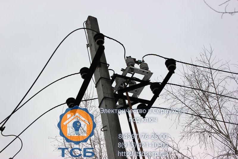Электрические работы серпухов