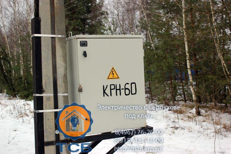 Электромонтажные работы в серпуховском районе
