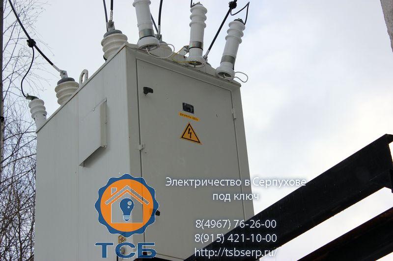 Услуги электрика в серпухове