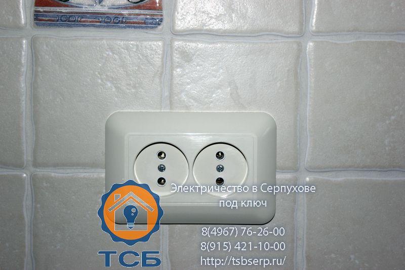электромонтаж в серпуховском районе